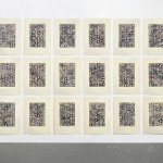 Untitled (Screen Wall)